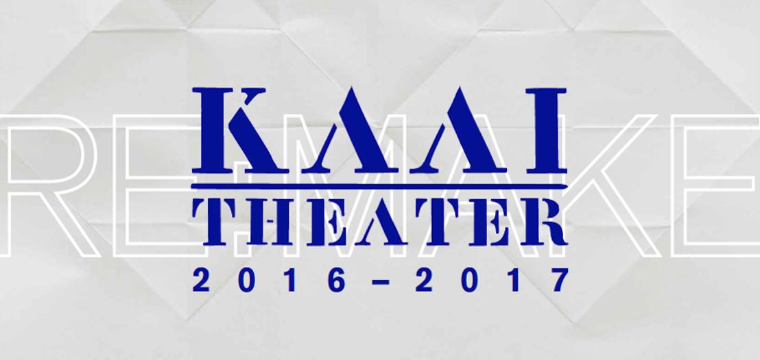 KAAITHEATER 2016-2017