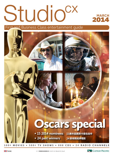 Cathay Pacific showcases month-long Oscars selection onboard