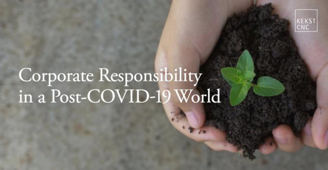 Корпоративната социална отговорност след COVID-19