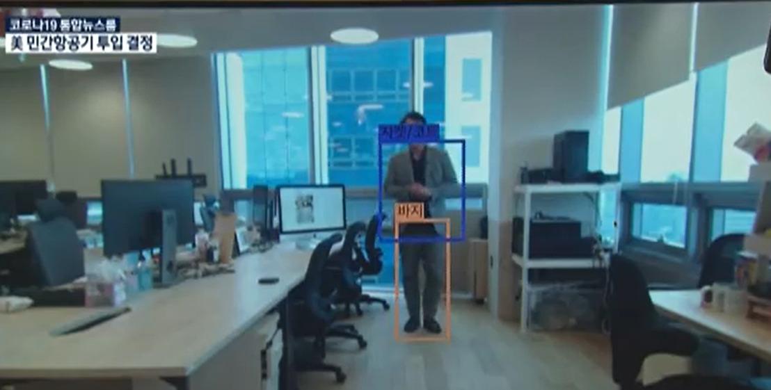 [KBS 뉴스] 정체기 패션시장…디지털 기술로 돌파구 찾는다