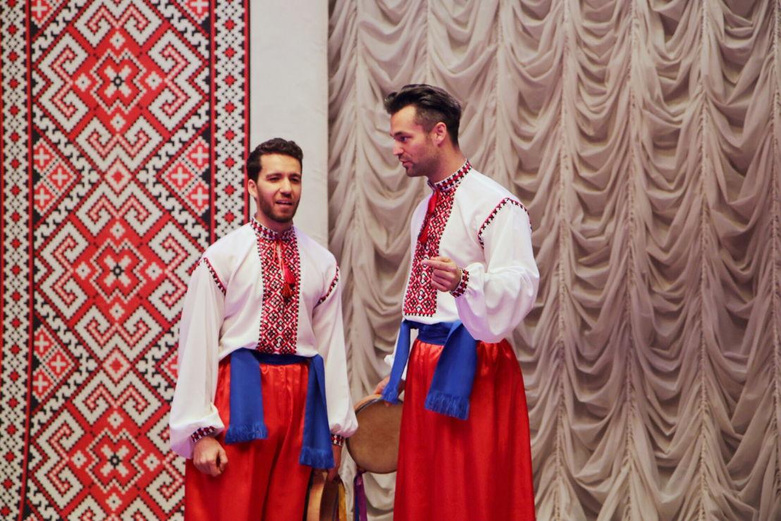 Dance around the world - Oekraïne