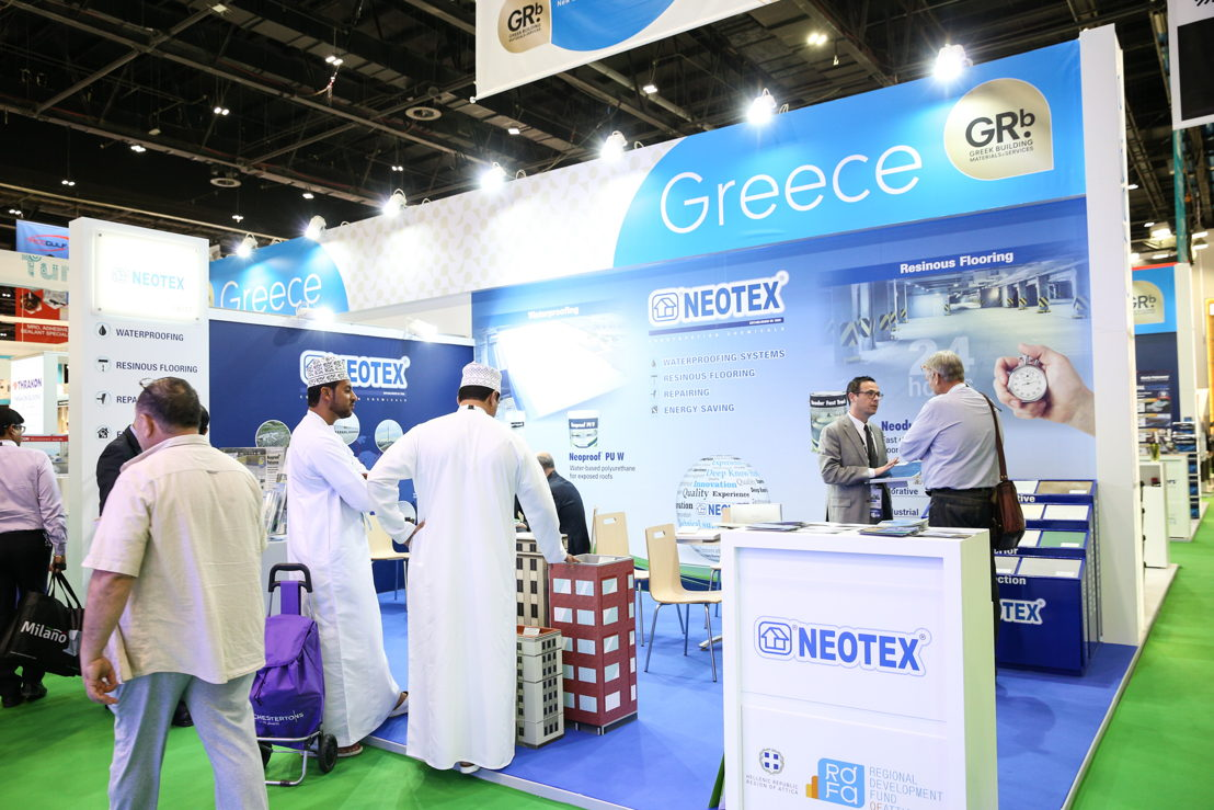 Greek Pavilion at The Big 5 2017