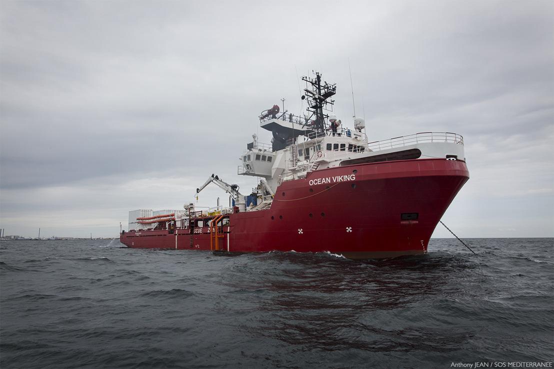 MSF reprend ses opérations de secours en mer face à la détérioration de la situation en Libye et à l'inaction européenne (+B-Roll)