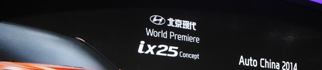 Hyundai ix25 Concept is exclusief voor de Chinese markt.