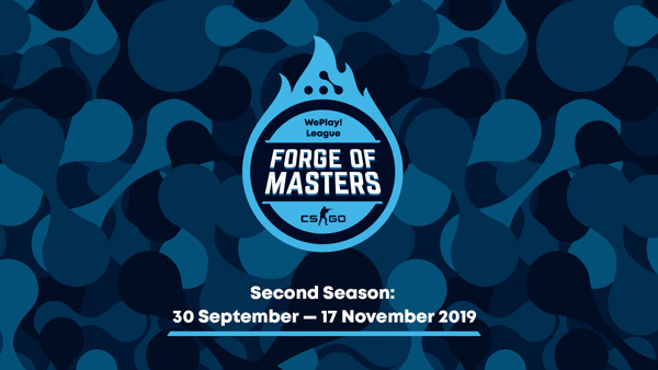 Preview: CS:GO Forge of Masters. WePlay! League Season 2 to start this fall