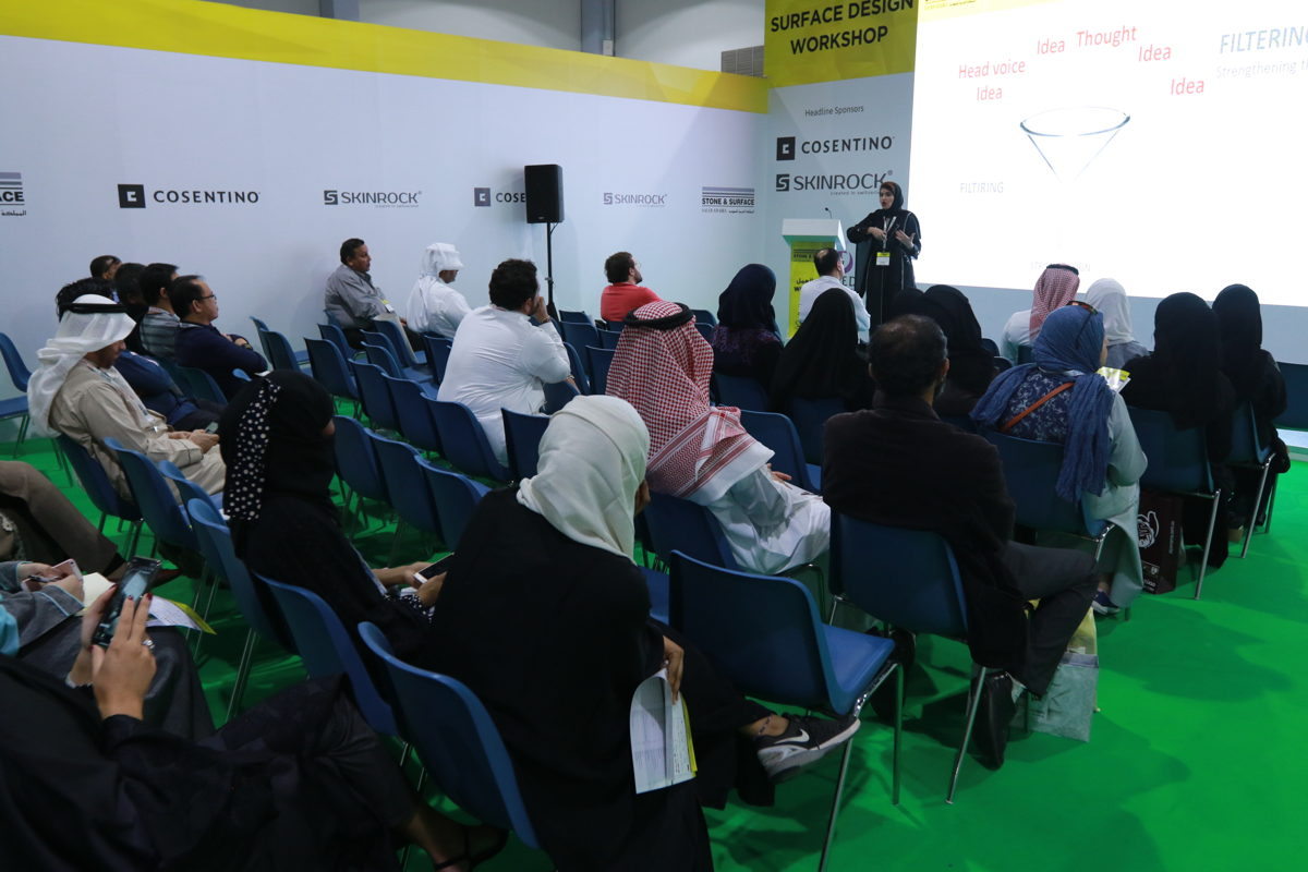 Free education at Stone & Surface Saudi 2019