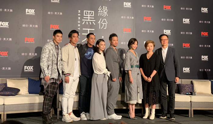 FOX Networks Group Asia brings Teresa Teng's classic hit songs to new miniseries: Memory Eclipse
