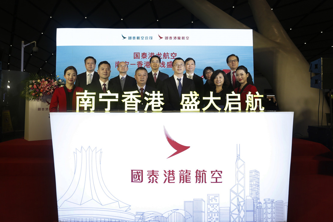 Cathay Dragon commences service to Nanning