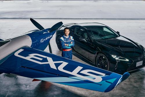 Lexus s'allie à pathfinder pour lancer une équipe de course aérienne avec le pilote Yoshihide Muroya
