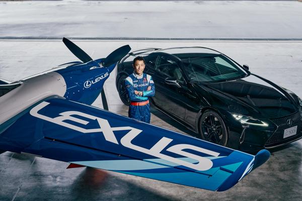 Preview: Lexus s'allie à pathfinder pour lancer une équipe de course aérienne avec le pilote Yoshihide Muroya