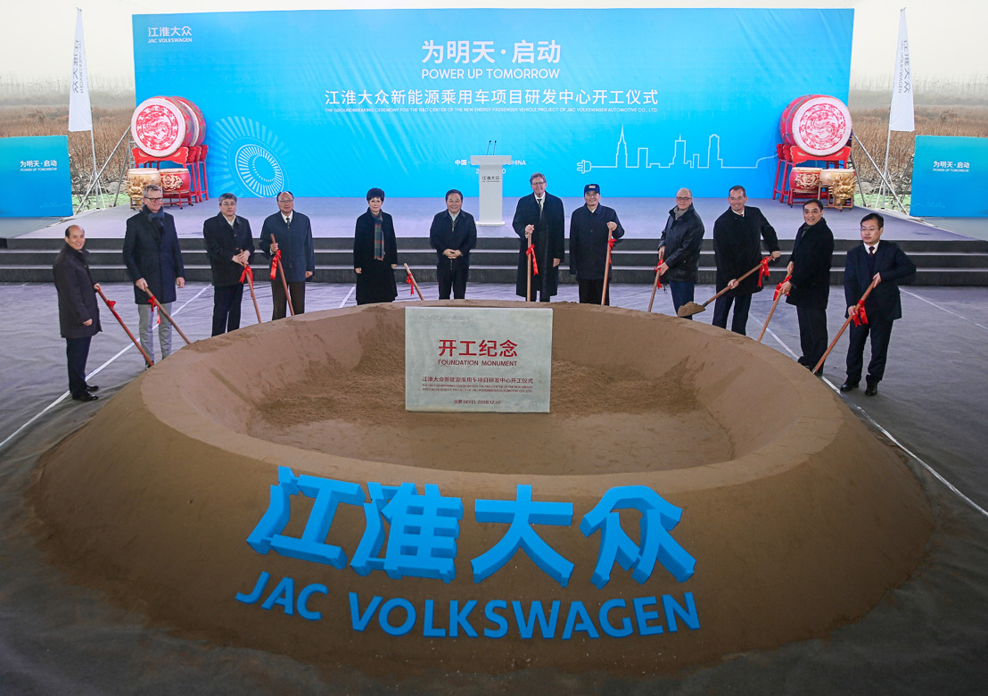 JAC Volkswagen start bouw nieuw R&D-centrum in China