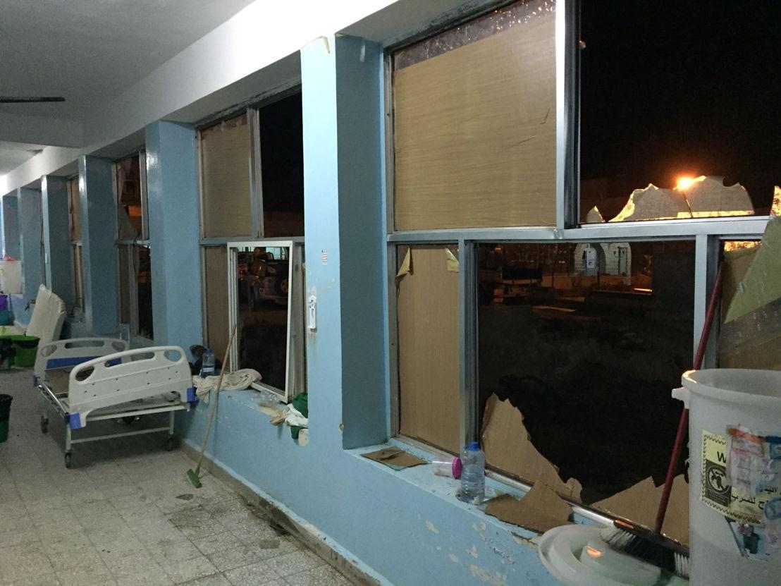 L'hôpital Al Gamhouri à Hajjah, endommagé par une frappe aérienne. 5 décembre 2017 ©MSF