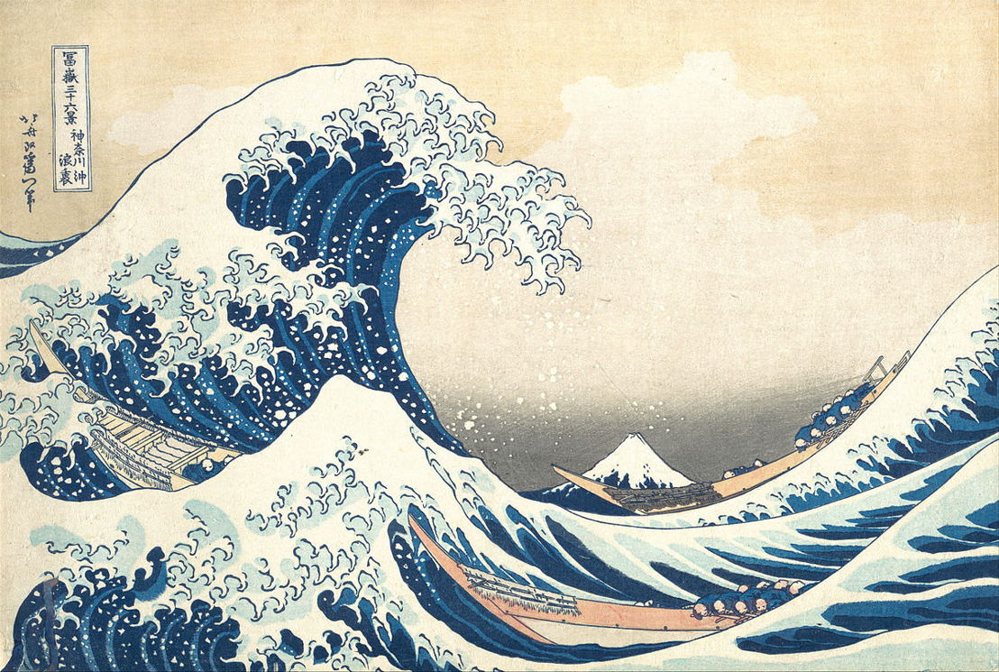 'Tsunami' by Hokusai
