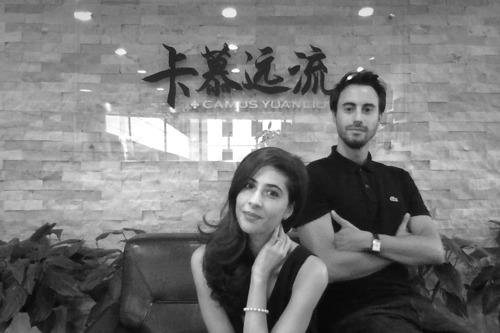 Fred & Farid Digital Investment Fund annonce sa première exit en Chine