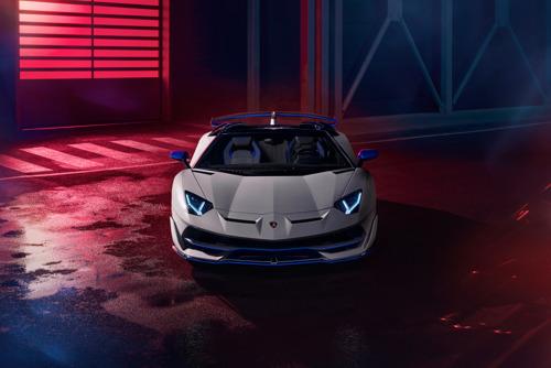 New Lamborghini Ad Personam virtual studio Lamborghini Aventador SVJ Xago Edition: Special edition reserved for Ad Personam virtual studio consultations
