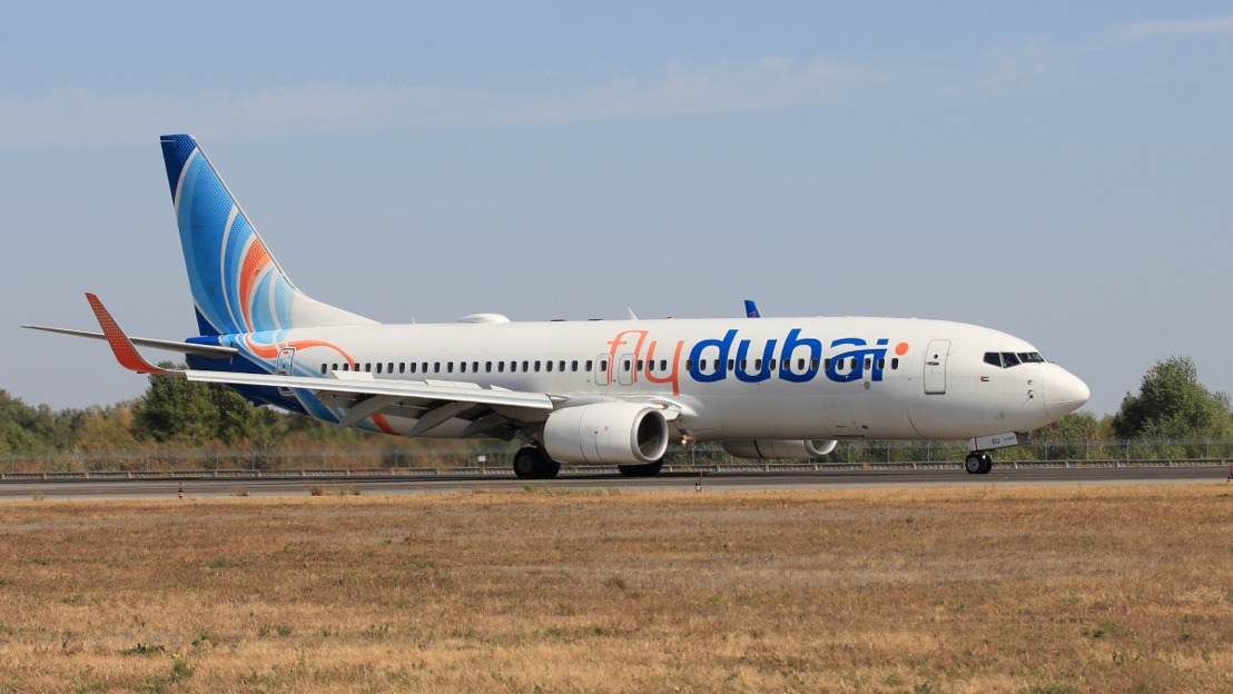 Осень приносит хорошие новости для пассажиров flydubai в Украине