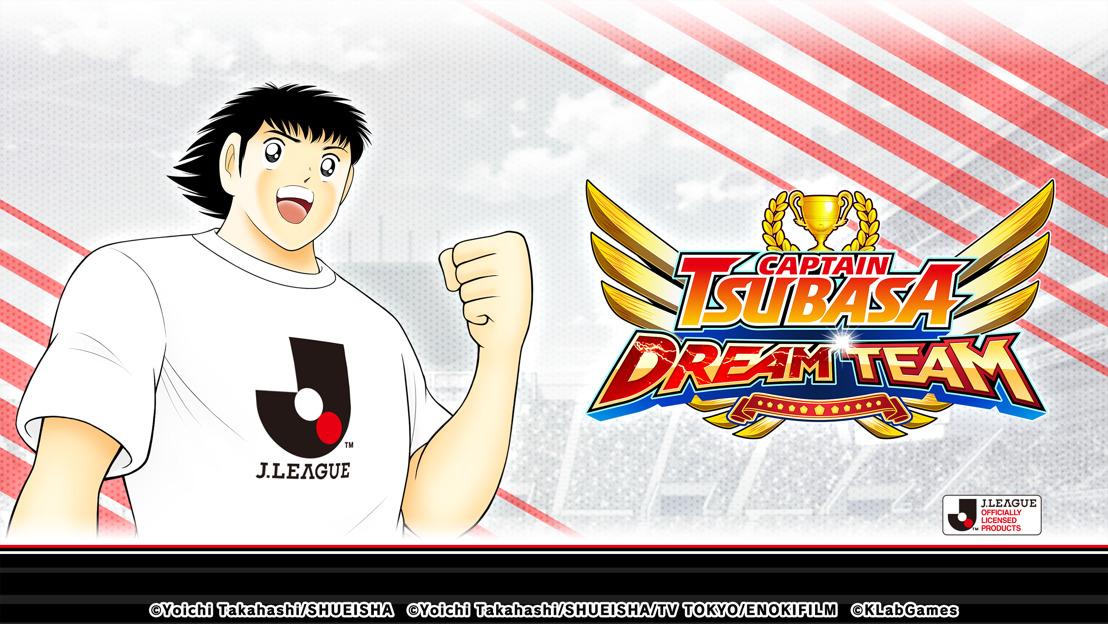 Captain Tsubasa: Dream Team Debuts New Players Wearing 2021 Season J.League Official Kits Today!