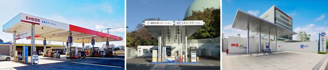 Toyota, Nissan en Honda steunen samen de ontwikkeling van waterstofstations