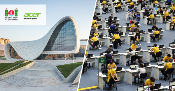 Preview: 宏碁贊助2019年國際資訊奧林匹亞競賽 於札哈.哈蒂設計的阿利耶夫文化中心(Heydar Aliyev Center)畫下完美句點