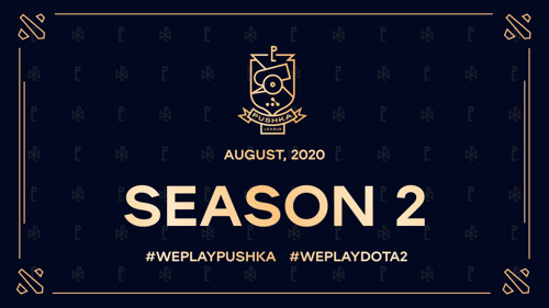 WePlay! Pushka League Season 2 announcement