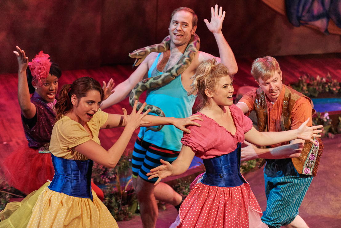 Callaway Circus Folks (Naima Russell, Randi Garza, Daniel Burns, Caroline Arapoglou and Benjamin Davis)