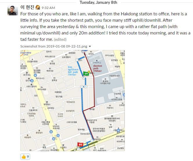 지난달 이사한 옴니어스. 지하철 역에서 사무실까지 가는 편한 길을 알려주셨던 현진님!