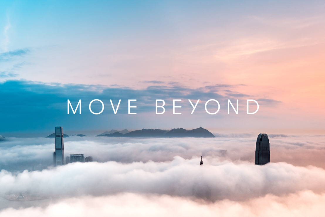 Move Beyond - Fact Sheet
