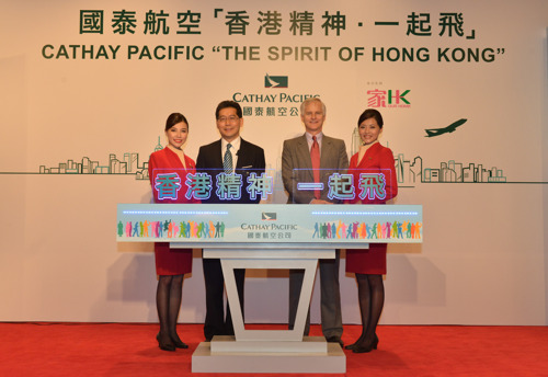 """Cathay Pacific launches """"The Spirit of Hong Kong"""" campaign, calling for creative entries from the Hong Kong public"""