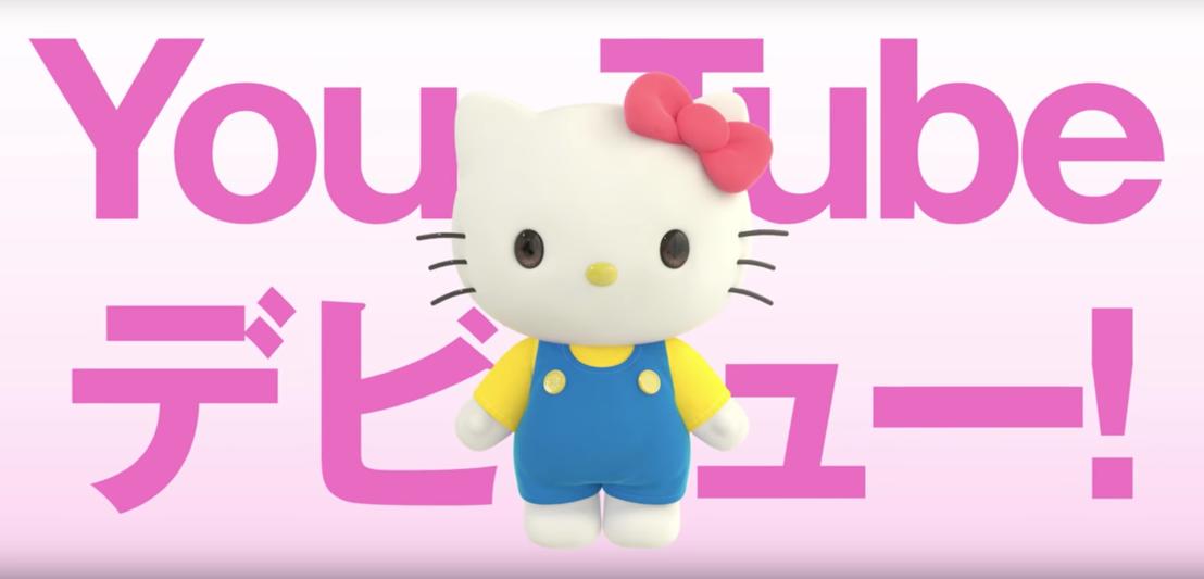 Hello Kitty hace su debut como YouTuber en Japón