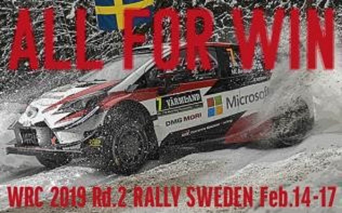 WRC RALLY SWEDEN PREVIEW - TOYOTA GAZOO RACING SETS SIGHTS ON SWEDISH SNOW SUCCESS