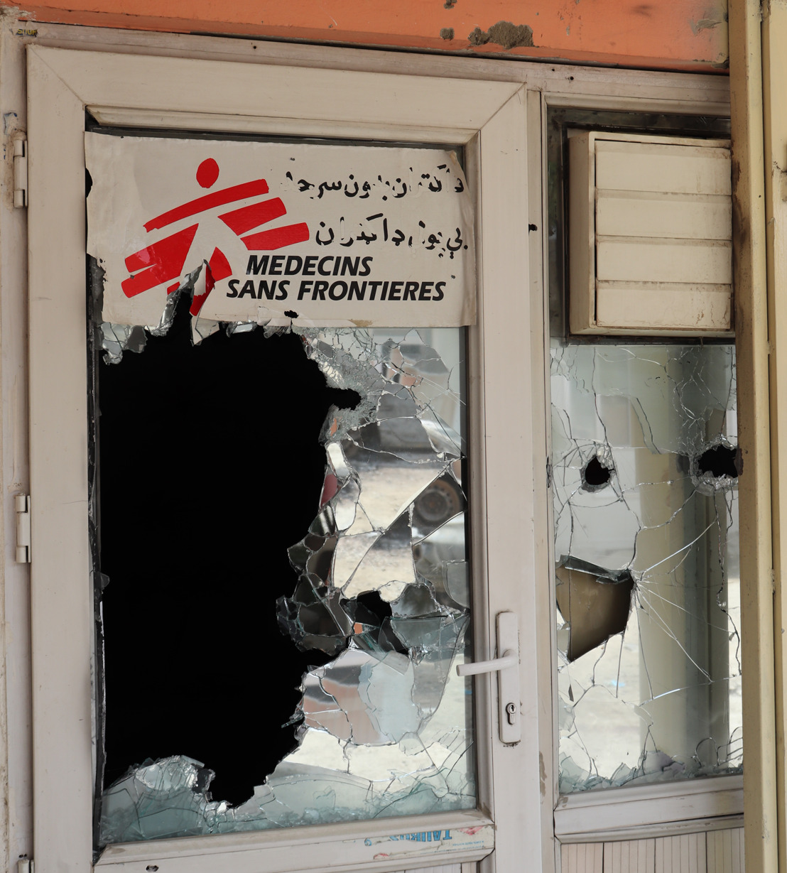 "MSF's Head of Programmes in Afghanistan, Frederic Bonnot: ""They came to kill the mothers"""
