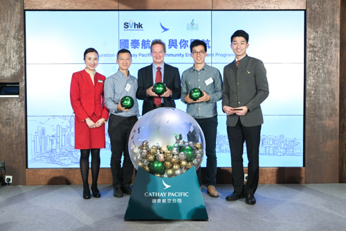 Cathay Pacific inaugurates new community engagement programmes