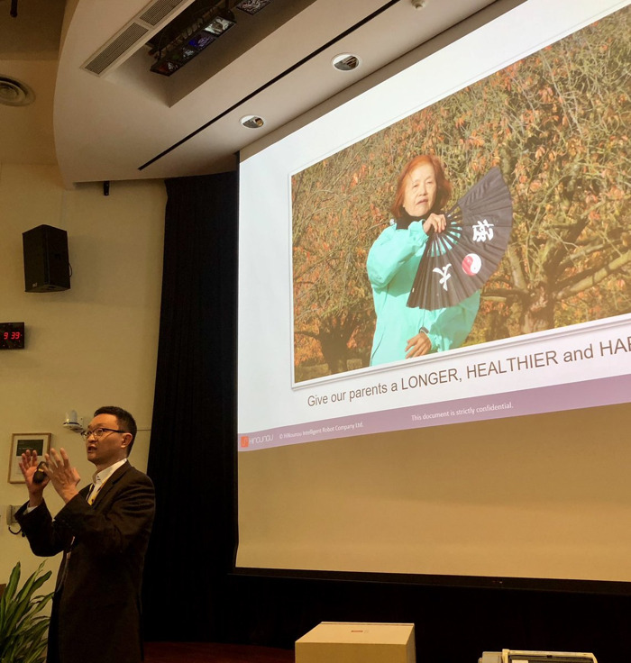 Preview: Charles Bark delivers a keynote speech at INSEAD AI Forum Singapore