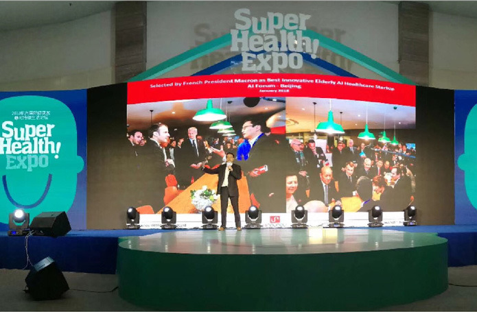HiNounou launches it's comprehensive, one stop solution for Senior care at the Super Health Expo in Hangzhou