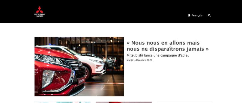 Mitsubishi's bold newsroom
