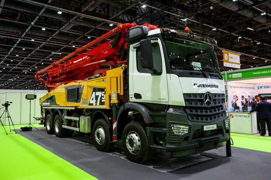 Products at The Big 5 Heavy 2018