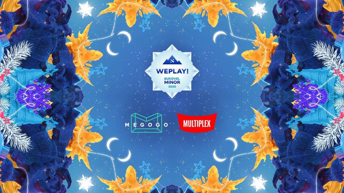 WePlay! Esports впервые в истории проведет официальную студийную трансляцию DPC-турнира на украинском языке