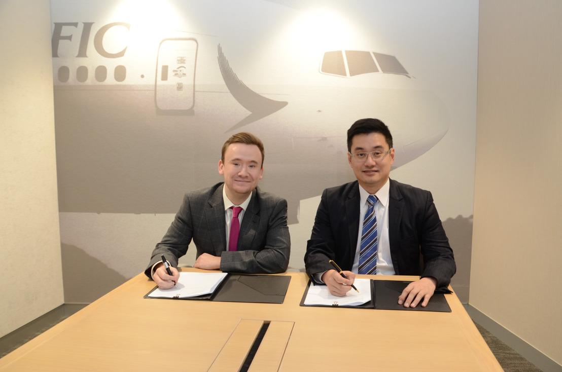 國泰與va-Q-tec簽署全球冷凍集装箱租賃協議