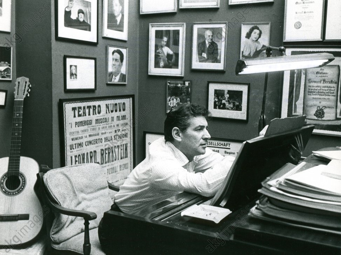 August 25th marks 100th anniversary of Leonard Bernstein, a great conductor and American pianist