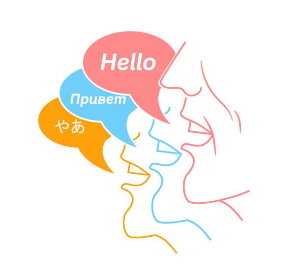 Preview: VUB ondersteunt meertaligheid in Brussel