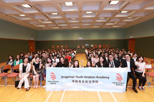 Dragonair Youth Aviation Academy aviation career workshop opens the door to aviation world for students