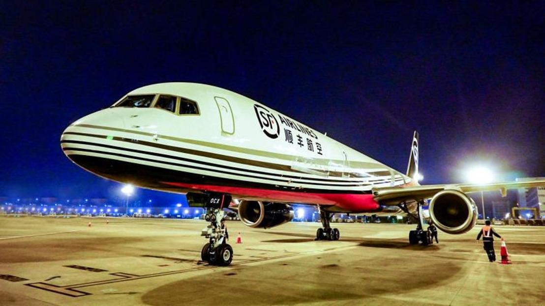 SF Airlines, leader du fret aérien en Chine, choisit Thales/ACSS pour équiper ses appareils de fonctionnalités ADS-B afin d'améliorer la capacité et l'efficacité du trafic aérien