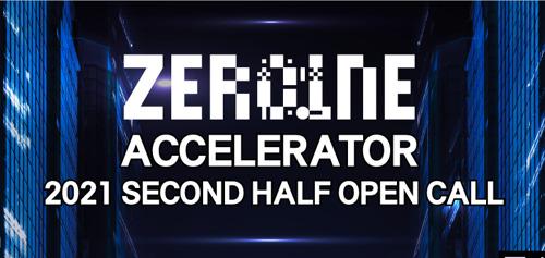 Für Start-ups: Hyundai Motor Group öffnet den «Call» für die Innovationsplattform «2021 ZER01NE Accelerator»