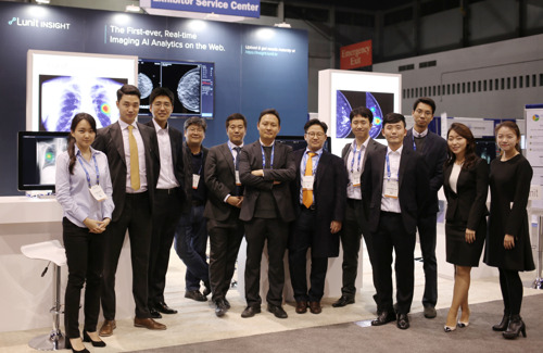 Lunit: Thank you for visiting our booth at RSNA 2017!