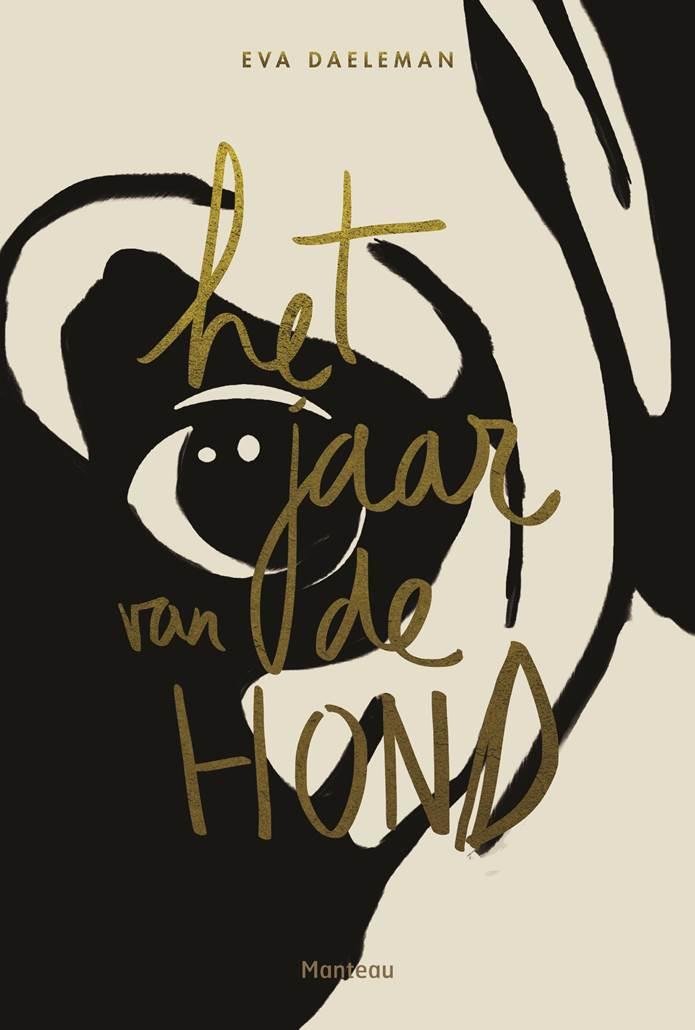 Cover 'Het jaar van de hond'