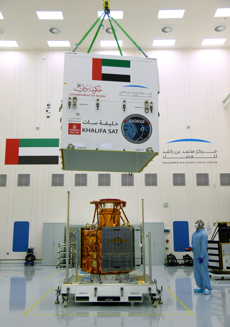 KhalifaSat is the first space satellite built in the UAE by Emirati engineers