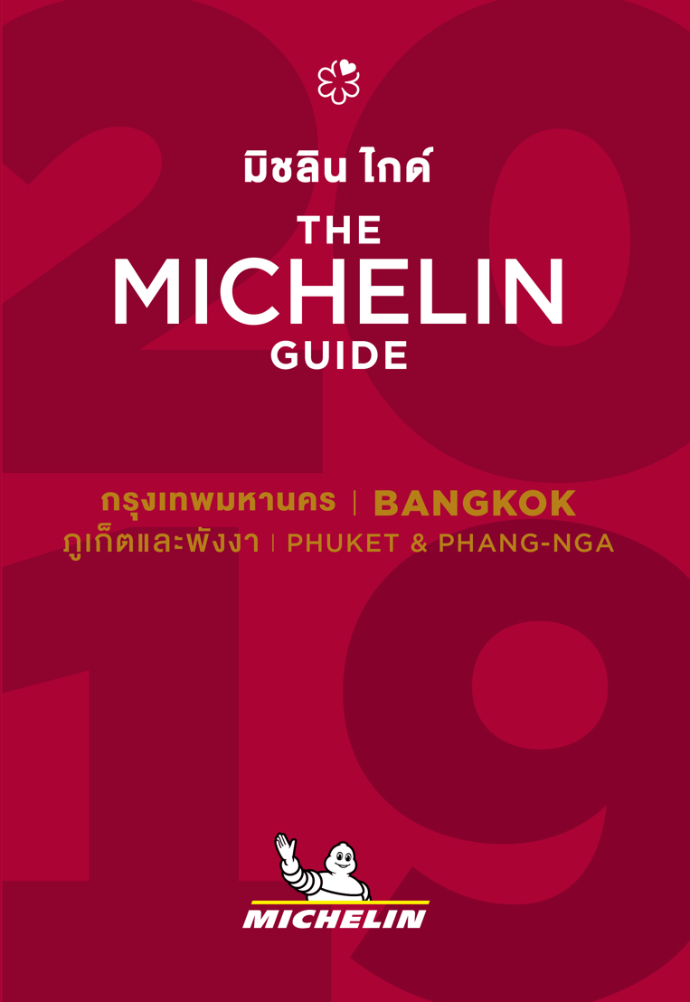 MichelinGuide_Thailand_2019_Cover