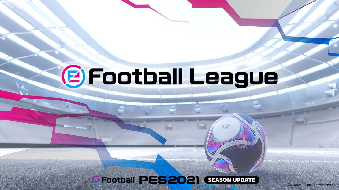 eFootball.League : KONAMI donne le coup d'envoi de la saison 2020/21 !