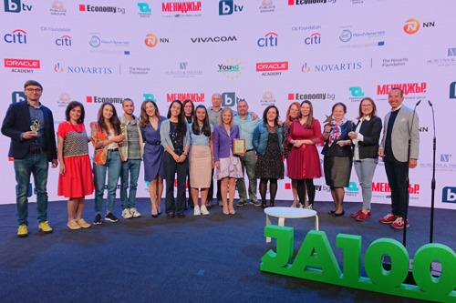 """Най-добрите учебни компании и стартъпи бяха отличени на младежкия бизнес форум """"Изгряващи звезди 2021"""" на JA Bulgaria"""