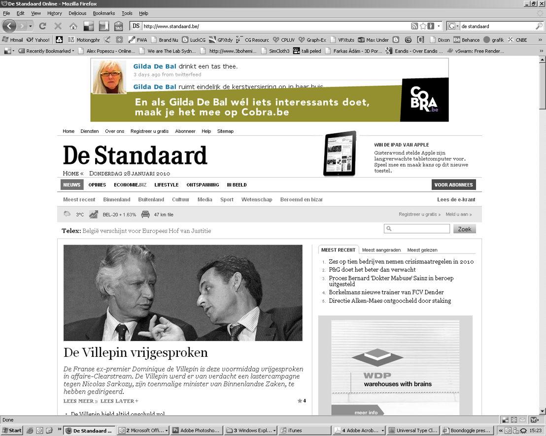 Online - Banner - Gilda De Bal